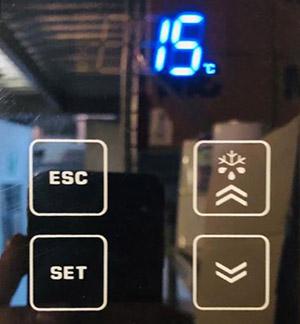 Cella frigorifera temperatura controllata per conservazione adesivi